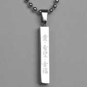 Love, Hope and Happiness Kanji Bar Pendant