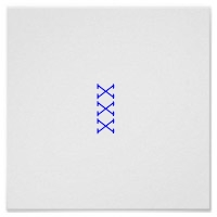 Zazzle products with vertical Kanji